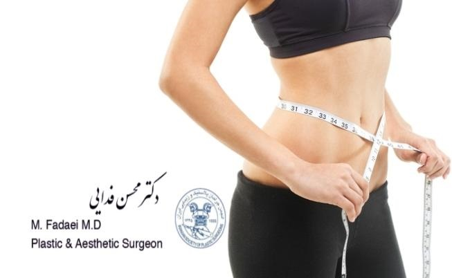 How to prepare for liposuction