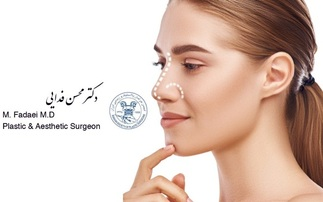 NOSE JOB CAN BOOST SELF CONFIDENCE