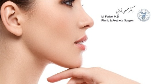 Chin Surgery (Genioplasty)