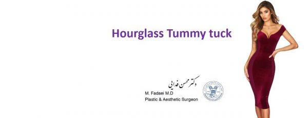 Hourglass Tummy Tuck